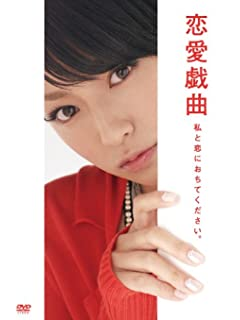深田恭子31歳「完全なるむち艶ボディ」徹底解剖 vol.02