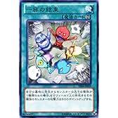 遊戯王カード 【一族の結束】 DE04-JP029-R ≪デュエリストエディション4 収録カード≫
