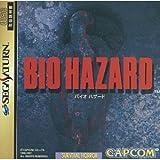 BioHazard Japan
