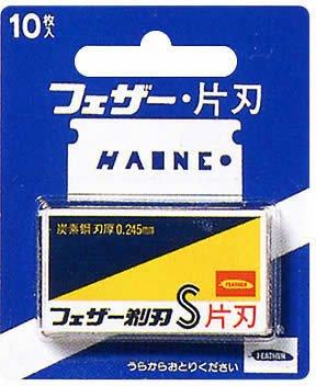 フェザー 青函 片刃 FASー10 10枚