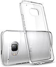 HTC One M9 Case, [Scratch Resistant] i-Blason **Clear** [Halo Series] HTC One Hima M9 Hybrid Bumper Case Cover (Clear (Anti Scratch))