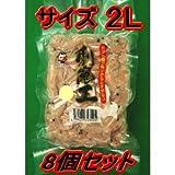 冷凍エサ オキアミ 刺魔王 2L 沖アミブロック 8個セット