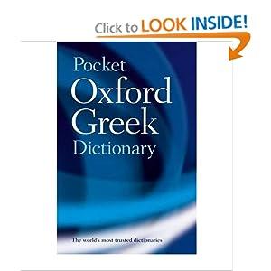 The Pocket Oxford Greek Dictionary : Greek-English English-Greek