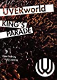 UVERworld KING'S PARADE Zepp DiverCity 2013.02.28 [DVD]