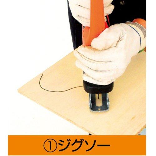 リリーフ(RELIEF) 2way電動鋸 RJS-350W