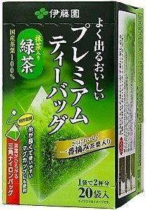 Japanese Premium Matcha Green Tea Ito-En Oi Ocha Box Set 20 Bags