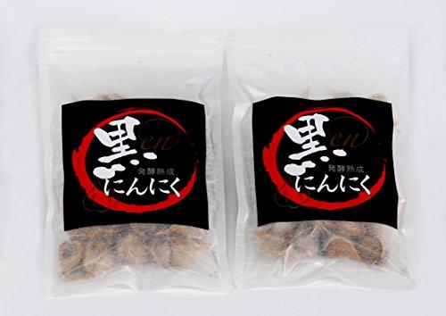 黒にんにくen(えん)片125g(38-41片入)x2袋