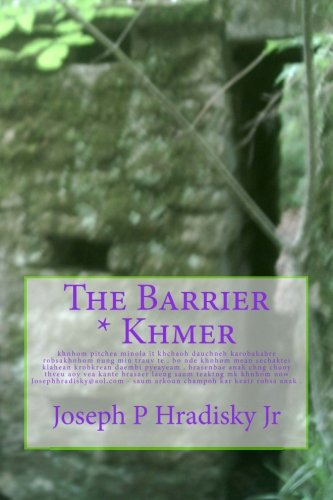 The Barrier * Khmer