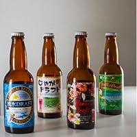 北海道名産品 地ビール 四季シリーズセット