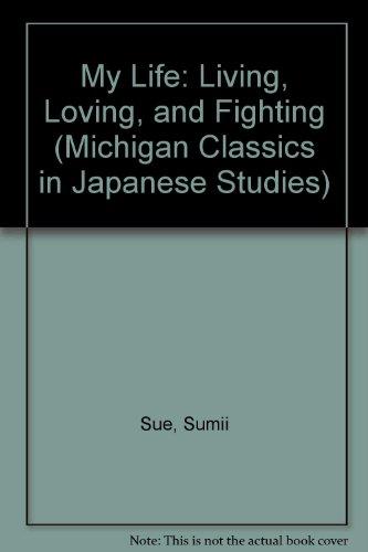 Sanshiro: A Novel (Michigan Classics in Japanese Studies)