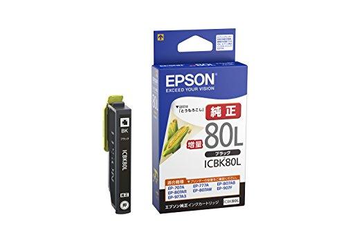 EPSONインクカートリッジ ICBK80L ブラック 増量 エプソン