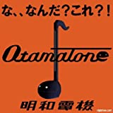 Otamatone from Maywa Denki (Black)