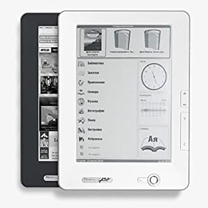 PocketBook Pro 902 White 9.7 E-Ink eBook Reader