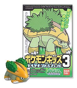 Pokemon Kids Diamond & Pearl Series 3 Mini Figure:426 Grotle--(japanese Import) ***Free Domestic Standard Shipping for This Item!*** - 1