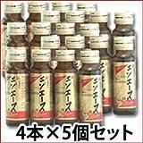 【第3類医薬品】新エゾエースH  50ml×4本入 ×5個セット