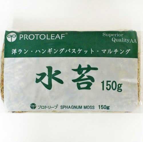 プロトリーフ 水苔 150g