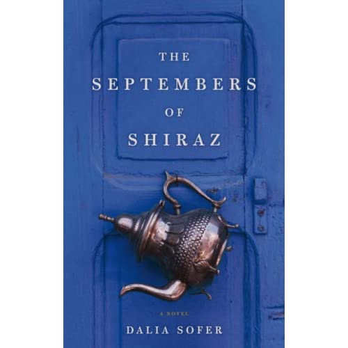 Loungers' Monday: The Septembers of Shiraz by Dalia Sofer