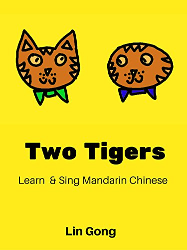 Chinese Kids Song: Two Tigers