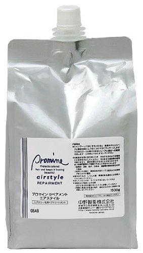 中野製薬 プロマイン リペアメント エアスタイル レフィル 1500g