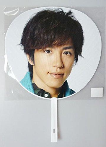 うちわ 村上信五 2011-2012 「KANJANI∞ 五大ドームTOUR EIGHT×EIGHTER おもんなかったらドームすいません」