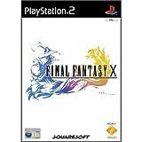 echange, troc Final Fantasy X