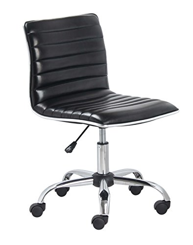 BTExpert Swivel Low to Mid Back Armless Ribbed Designer Task Leather Soft Upholstery Chair, Black