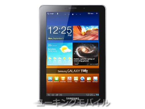 Samsung Galaxy Tab 7.7 WiFi+3G P6800 16GB Unlocked GSM Tablet - International Version, No warranty - Silver