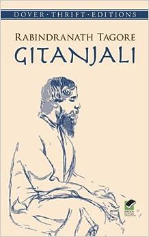 Essay My Favourite Book in Hindi