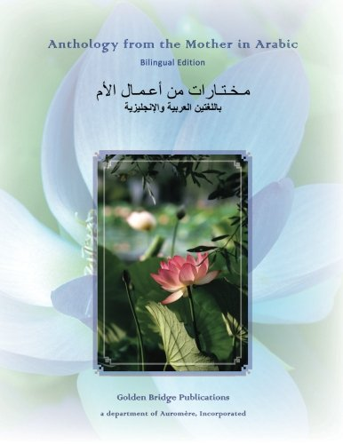 anthology-from-the-mother-in-arabic-bilingual-edition