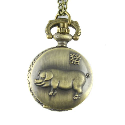 mapofbeauty-bronze-chinese-zodiac-pig-pattern-case-quartz-pocket-watch