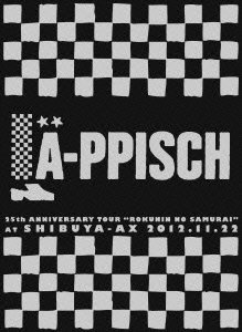 LA-PPISCH 25th Anniversary Tour ‾六人の侍‾ at SHIBUYA-AX 2012.11.22 初回限定盤 [DVD]