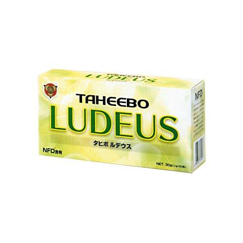 タヒボルデウス1箱+ステンレスボトル付