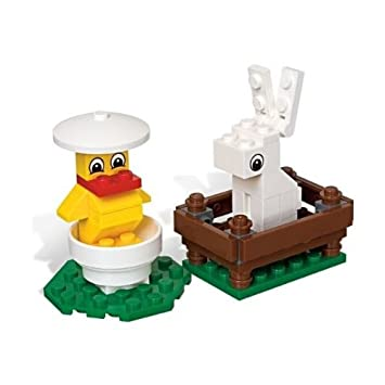 lego easter gifts