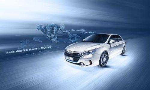 byd-qin-hybrid-2014-car-art-poster-print-on-10-mil-archival-satin-white-front-side-illustration-moti