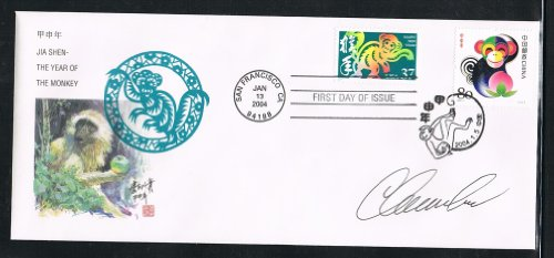 2004 U S A - China Happy New Year Joint FDC Released In San Francisco 1/13/2004, Cachet Designed by Clarence Lee of USA, and Li Yinqing of China, and AUTOGRAPHED by Stamp Designers: Clarence Lee of USA