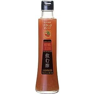 Amazon.co.jp: 尾崎食品 柑橘王国 飲む酢 ブラッドオレンジ 200ml ...