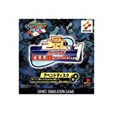 Dance Dance Revolution 2nd ReMIX Append Club Version Vol. 1 [Japan Import]