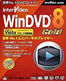 WinDVD8 Gold