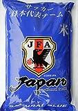 サッカー日本代表チーム・米