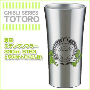 Vacuum tumbler stainless steel 300 ml STB3 Totoro (walk)