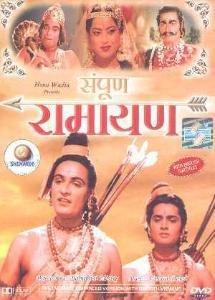 Sampurna Ramayan available at Amazon for Rs.69