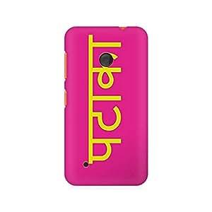 Ebby Pataka Premium Printed Case For Nokia Lumia 530