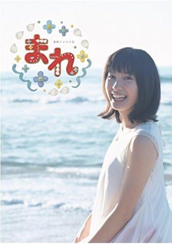 連続テレビ小説 まれ 完全版 ブルーレイBOX2 [Blu-ray]