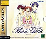 Photo Genic (Japanese Import Video Game)