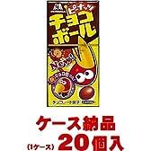 【1ケース納品】 【1個あたり70円】 森永製菓 チョコボール ピーナッツ 25g×20