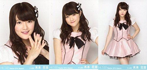 HKT48 公式生写真 Theater 2014. August 月別08月 【木本花音】 3枚コンプ