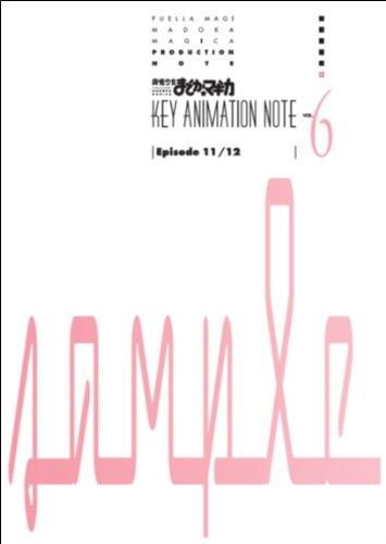 魔法少女まどか☆マギカ KEY ANIMATION NOTE vol.6