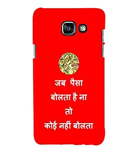 EPICCASE Money talks Mobile Back Case Cover For Samsung Galaxy A7 (Designer Case)