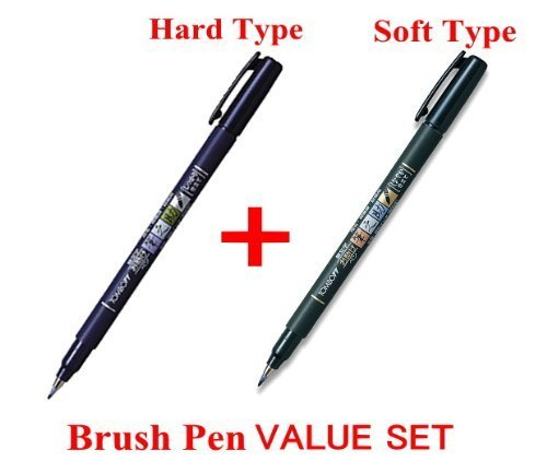 Tombow-Fudenosuke-Brush-Pen-soft-Type-Hard-Type-2-Pens-Arts-Value-set