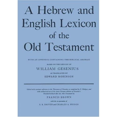 Biblical & Mishnaic Hebrew - Middle Eastern Studies